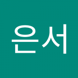 Profile of 은서 지